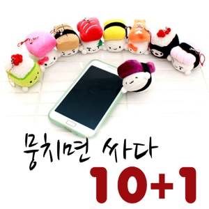 [30%할인]쵸바 핸드폰줄 10종 할인세트구성+1개더