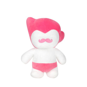 머스트로보이 18cm 핑크