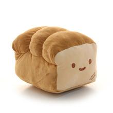 식빵 인형 25cm