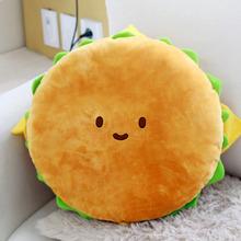 햄버거 쿠션 방석 40cm